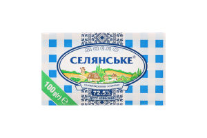 Масло 72.5% солодковершкове селянське Селянське м/у 100г