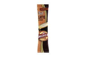 Напиток кофейный Жокей Latte 3в1 растворимый
