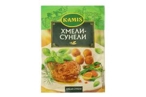 Хмели-сунели Kamis м/у 25г