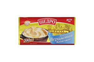 """Маргарин """"Вершковий Київський"""" ТМ Щедро 70% фас 0,2"""