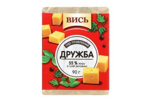 Сыр плавленый 55% Дружба Вись м/у 90г
