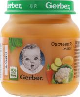 Пюре для дітей від 6міс овочеве Овочевий мікс Gerber с/б 130г