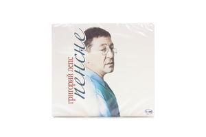 Диск CD Григорий Лепс Пенсне
