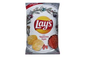 Чипси зі смаком червоної ікри Lay's м/у 120г