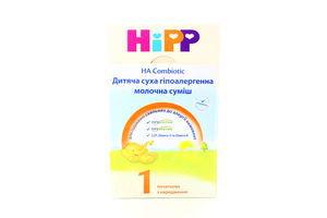 Смесь молочная гипоалергенная HA1 Plus Hipp 500г