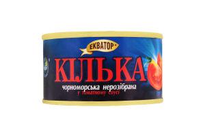 Килька черноморская неразобранная в томатном соусе Екватор ж/б 230г