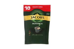 Кофе растворимый сублимированный Monarch Jacobs д/п 20г
