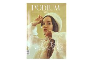 Журнал Podium Kids 1шт