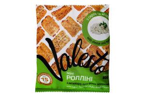 Міні-ролліні з витяжного тіста філло з сиром і зеленню заморожені Valesto м/у 800г