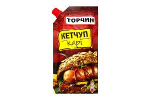 Кетчуп Торчин Карі 250г х20
