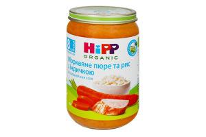 Пюре для детей от 8мес Морковное пюре и рис с индейкой Hipp Organic с/б 220г
