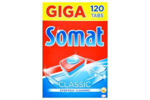 Сомат Класік (120 таблеток)