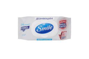 Серветки вологі дезінфекційні Sterill Bio Smile 50шт