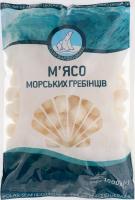 М'ясо морських гребінців морожене із захисною глазур'ю Polar Seafood м/у 1кг
