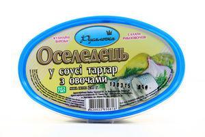 Салат Русалочка в соусе тартар рыбный с овощами п/б 250г