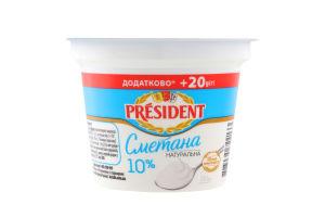 Сметана 10% President ст 220г