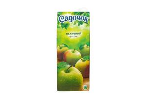 Нектар яблочный осветленный Садочок т/п 1.45л