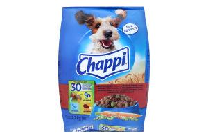 Корм сухой для взрослых собак С говядиной, птицей и овощами Chappi м/у 2.7кг