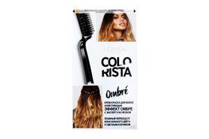Колоріста Омбре, фарба для волосся 20мл