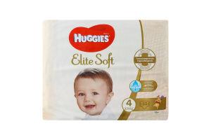 Підгузки Huggies Elite Soft 4 розмір для дітей 8-14кг 33шт
