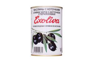 Маслини Exoliva Экстра черные с косточкой