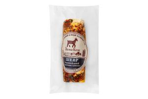 Сыр мягкий с пряными травами Шевр Чернолесский Лісова коза кг