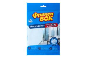 Серветка з мікрофібри для скла та дзеркал 35х35см Фрекен Бок 1шт
