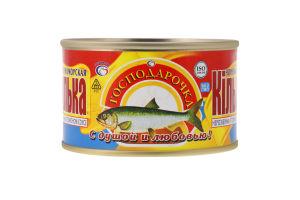 Килька неразделанная в томатном соусе Черноморская Господарочка ж/б 240г