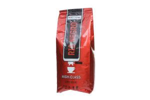 Кава RIO NEGRO High Class в зернах 1000г