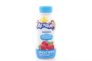 Йогурт питьевой малина 2,7% Агуша бут 200г