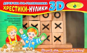 Настільна Гра КФІ Хрестики-Нулики 3D дерево