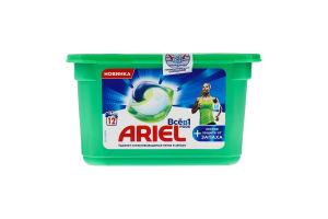 Средство моющее синтетическое жидкое в растворимых капсулах Экстра защита от запаха Ariel 12х25.1г