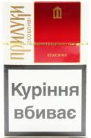 Сигареты Прилуки Особые Классические 20шт