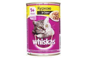 Корм для взрослых котов с курицей в соусе Whiskas ж/б 400г