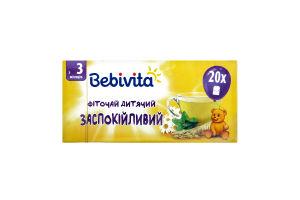 Фиточай для детей от 3мес успокаивающий Bebivita 30г