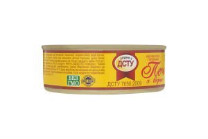 Паштет печеночный со сливочным маслом Онисс ж/б 240г