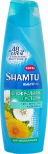 Shamtu Шампунь 360 мл Спокуслива густота з екстрактом кульбаби