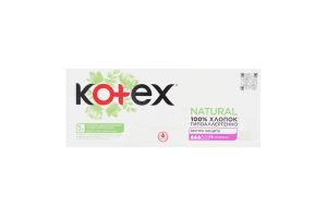 Ежедневные прокладки Kotex Liners Normal+ organic 18шт