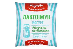 Йогурт 2% питьевой Лактоиммун РадиМо м/у 350г