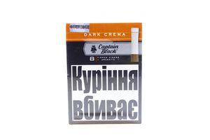 Сигара Captain Black Tipped Dark Crema 8шт