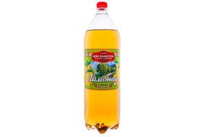 Напій газований Бон Буасон Лимонад 2л