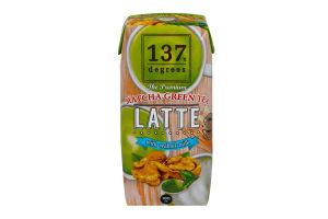 Молоко из грецкого ореха с зеленым чаем Матча Latte 137°C degrees т/п 180мл