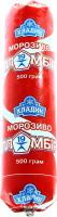 Мороженое Пломбир Хладик 500г