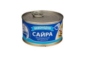 САЙРА НАТУР Д/О КЛЮЧ Ж/Б 230Г АКВАМАРИН