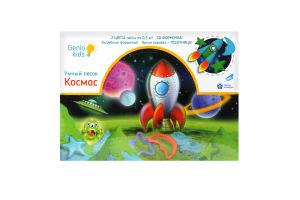 Н-р д/тв Genio Kids Умный песок Космос 1кг SSN106