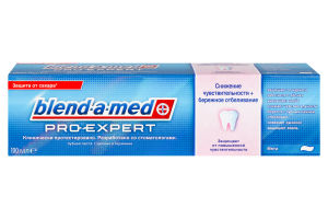 Зубна паста Blend-A-Med Pro-Expert Зниж. чутливості 100мл х6