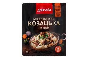 Каша пшенична з м'ясом Козацька Добродія м/у 40г