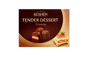 Цукерки Roshen Tender Dessert Tiramisu 120г х10