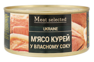MEAT SEL. МЯСО КУР.ВЛС ТУ 325Г