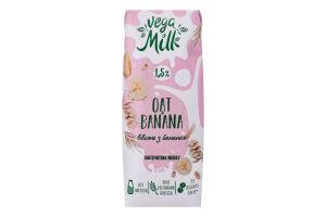 Напиток овсяный 1.5% с бананом ультрапастеризованный Oat&Banana Vega Milk т/п 250мл